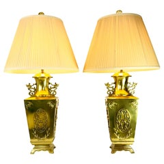Pair of Brass Asian Lamps