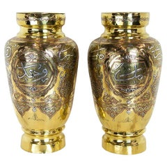 Pair of Brass Middle Eastern Vases