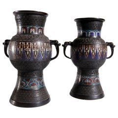 Pair of Bronze Cloisonné Vases Japan Champlevé, 19th Century