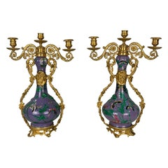 Pair of Bronze Ormolu-Mounted Chinese Export Porcelain Vases, Qing Dynasty
