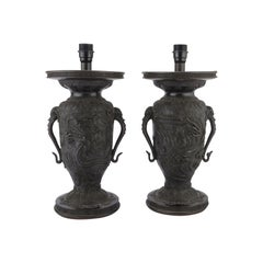 Pair of Burnished Patina Bronze Vases, Japan, 19th Century