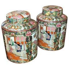 Pair of Cantonese Famille Rose Large Lidded Ginger Jars