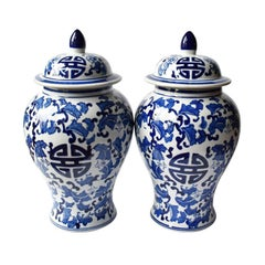 Pair of Ceramic Chinoiserie Blue and White Ginger Jars with Lids