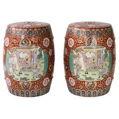 Pair of Ceramic Hand Painted Chinese Garden Stools