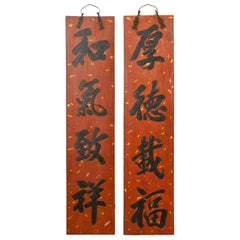Pair of Chinese 1920s Red and Black Lacquered Signs with Hand Carved Calligraphy