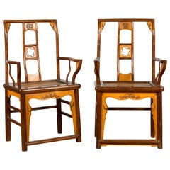 Pair of Chinese Antique Elm and Fruitwood Yoke Back Armchairs with Rattan Seats