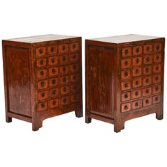 Pair of Chinese Apothecary 'Pharmacy' Medicine Chest