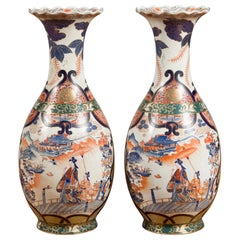 Pair of Chinese Arita Style Palace Vases with Blue, Orange, Green and Gold Decor
