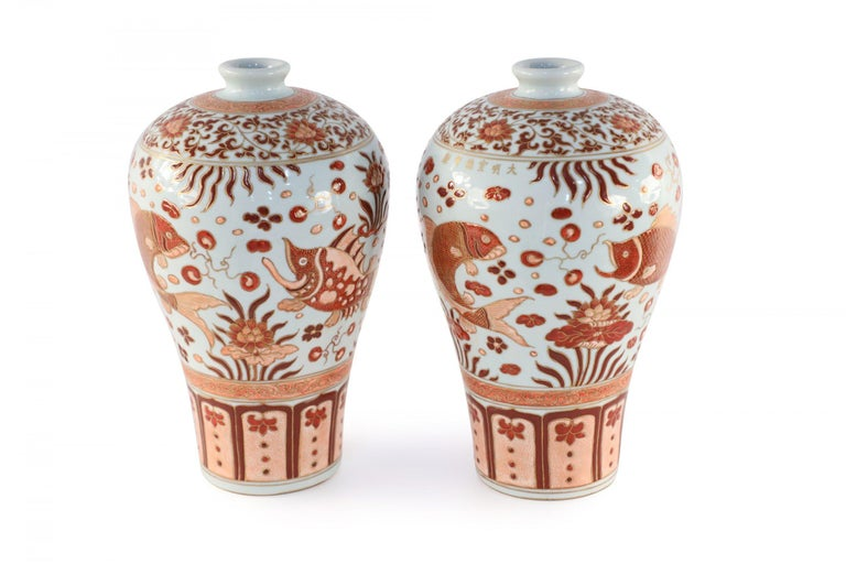 20th Century Pair of Chinese Beige and Orange Fish Design Meiping Porcelain Vases