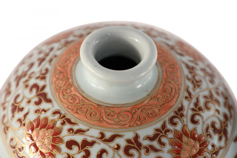 Pair of Chinese Beige and Orange Fish Design Meiping Porcelain Vases 1