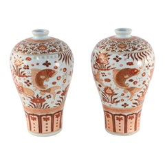 Pair of Chinese Beige and Orange Fish Design Meiping Porcelain Vases