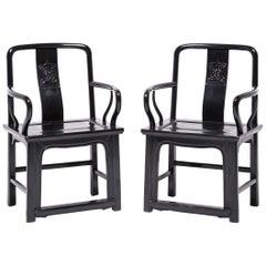 Pair of Chinese Black Guanmaoyi Chairs, circa 1850