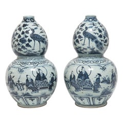 Pair of Chinese Blue and White Double Gourd Vases
