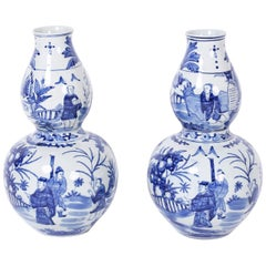 Pair of Chinese Blue and White Porcelain Double Gourd Vases