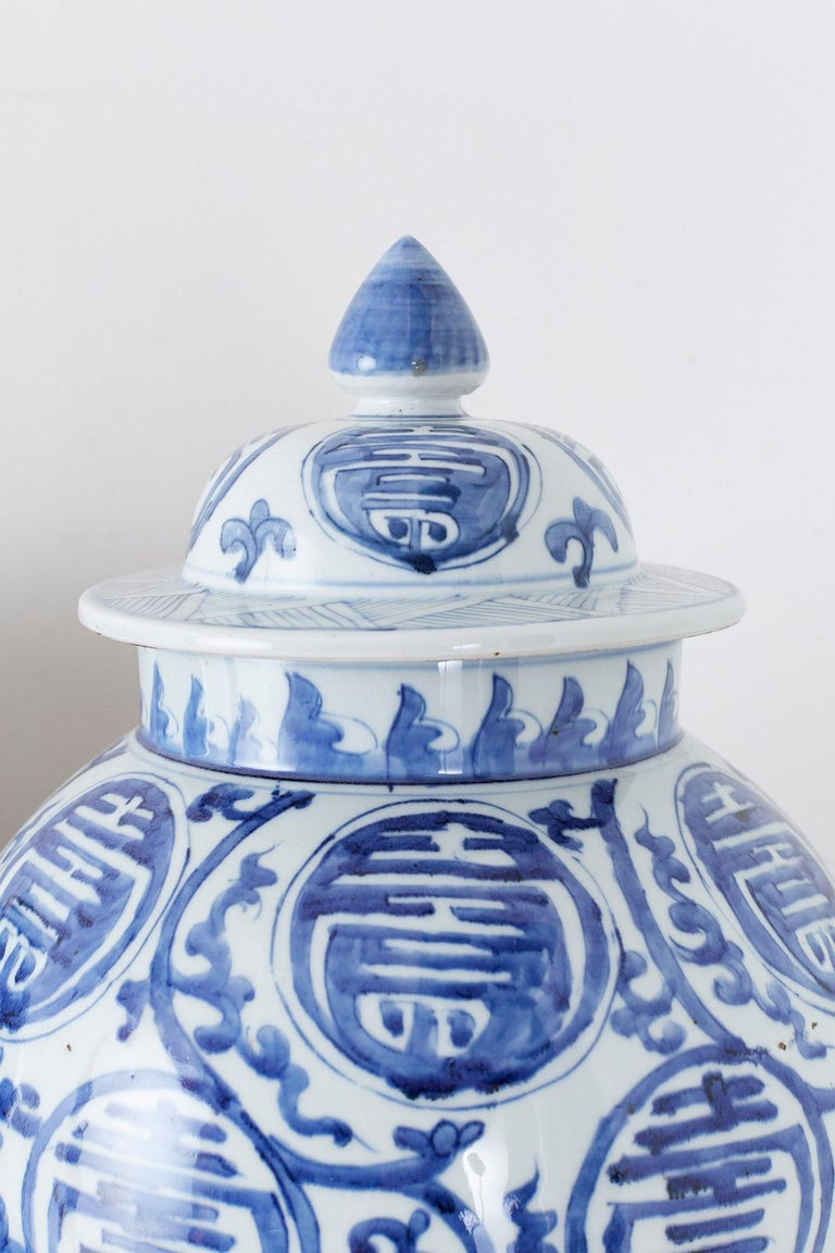 Pair of Chinese Blue and White Porcelain Ginger Jars For Sale 4