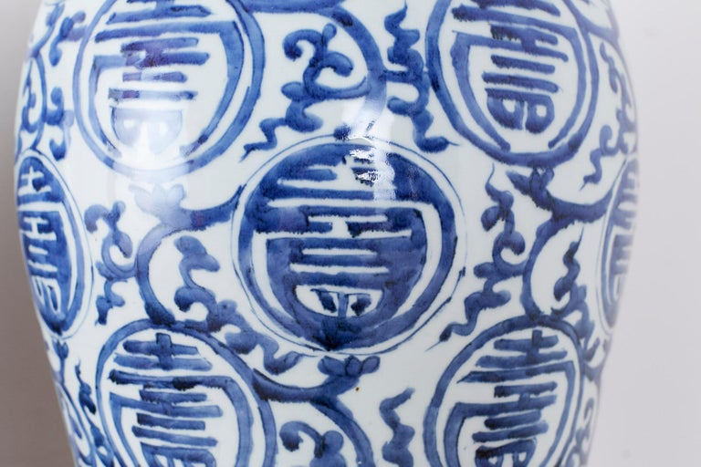 Pair of Chinese Blue and White Porcelain Ginger Jars For Sale 6