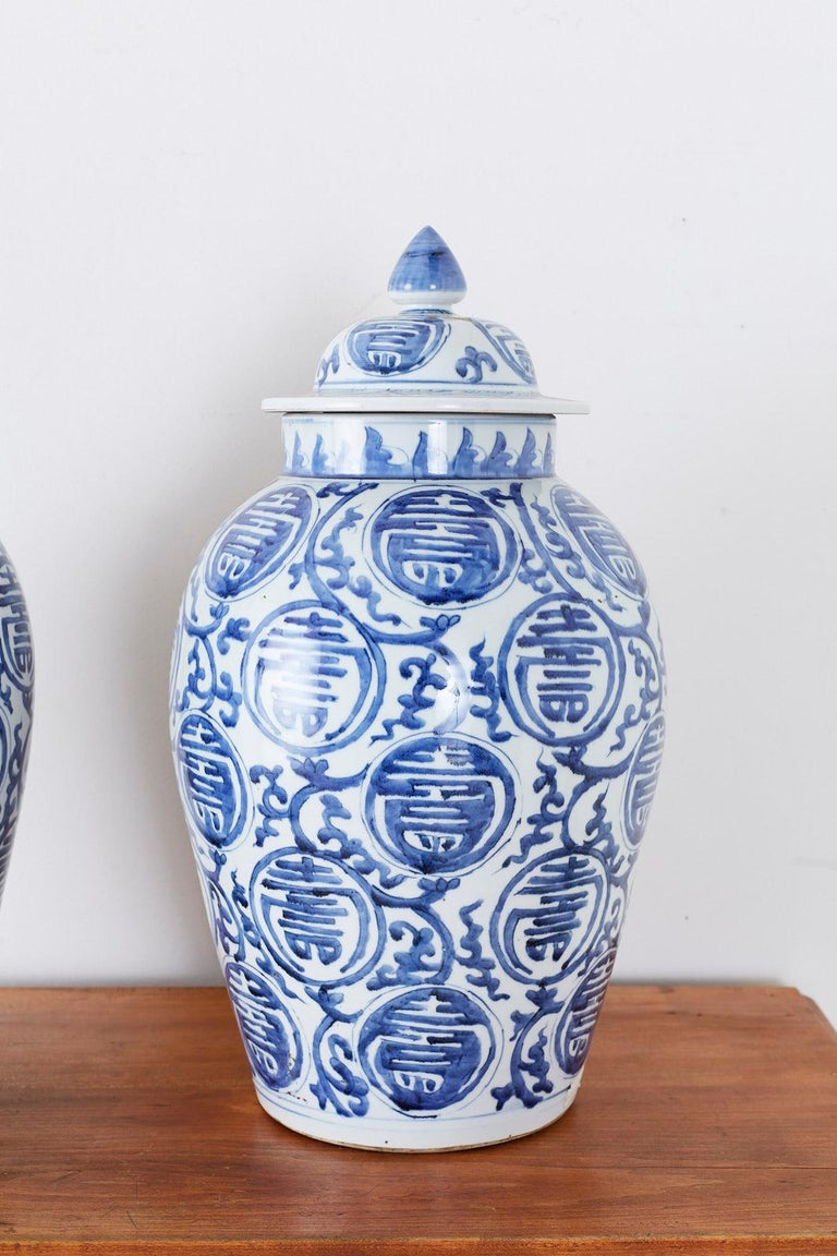 Hand-Crafted Pair of Chinese Blue and White Porcelain Ginger Jars For Sale