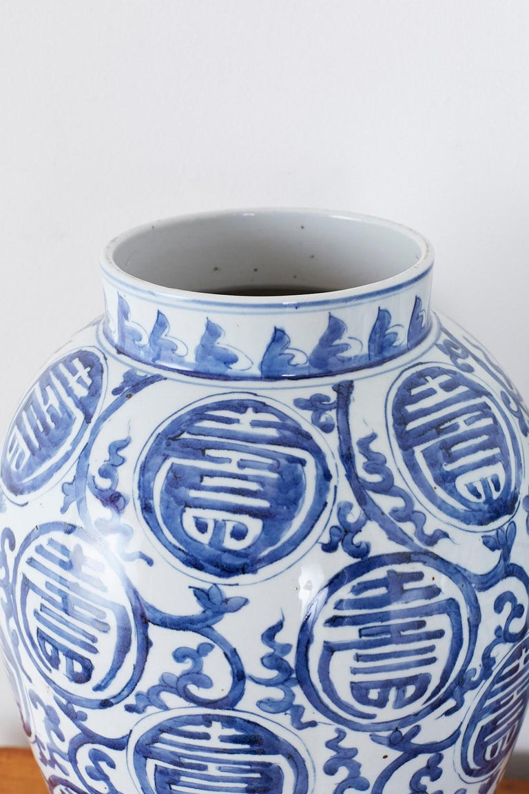Pair of Chinese Blue and White Porcelain Ginger Jars For Sale 2