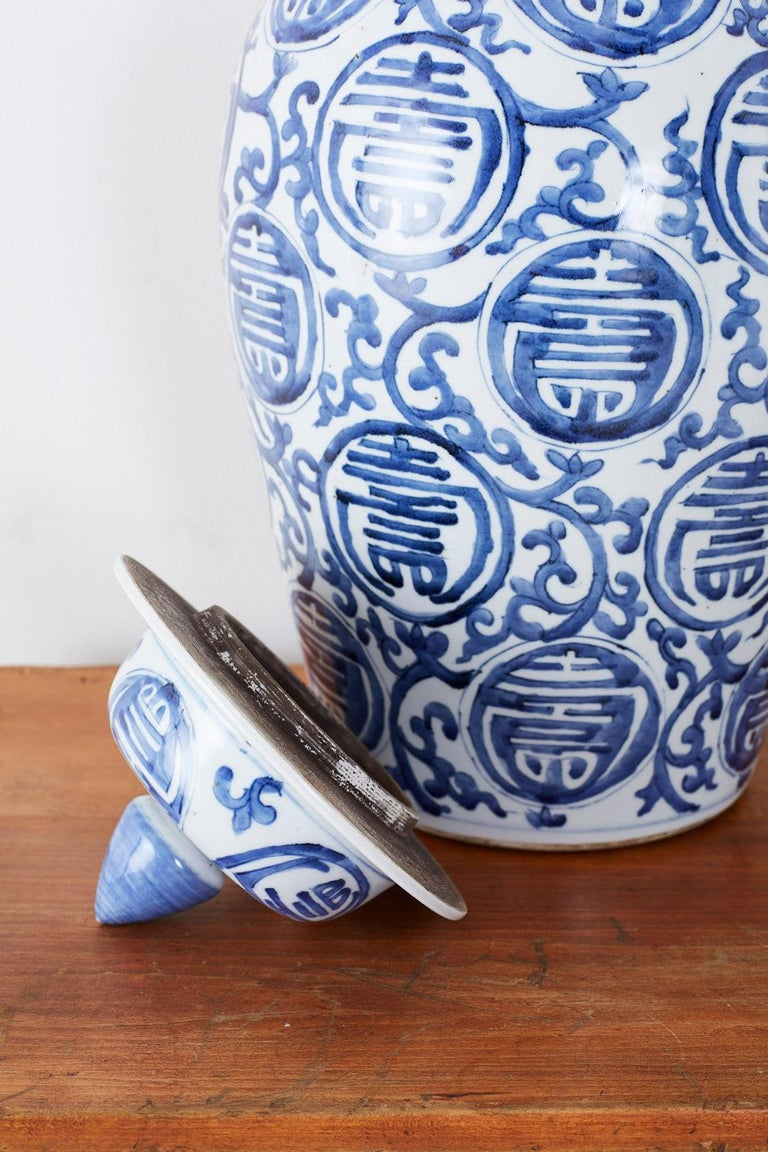 Pair of Chinese Blue and White Porcelain Ginger Jars For Sale 3
