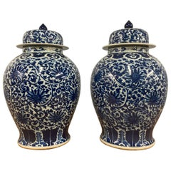 Pair of Chinese Blue and White Porcelain Ginger Jars from the Late 20th Century
