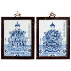 Pair of Chinese Blue and White Porcelain Plaques