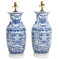 Pair of Chinese Blue and White Porcelain Vase Lamps
