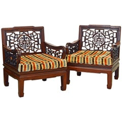 Pair of Chinese Carved Mahogany Ming Style Low Club or Lounge Chairs, circa 1940
