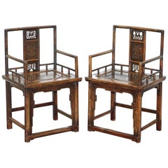 Pair of Chinese circa 1910 Walnut Throne Elbow Armchairs Hand Fretwork Carved