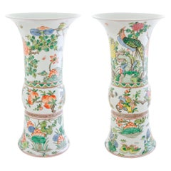 Pair of Chinese Decorated Trumpet Vases