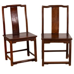 Pair of Chinese Elm Dark Patina Scholar's Ceremonial Chairs with Sinuous Splats