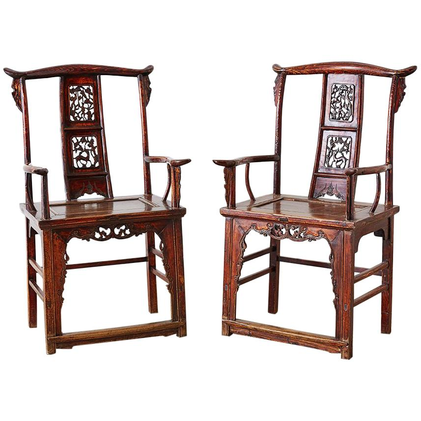 Pair of Chinese Elm Yoke Back Officials Hat Chairs