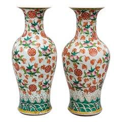 Pair of Chinese Enameled Porcelain Vases