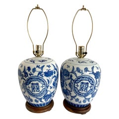 Pair of Chinese Export Blue and White Porcelain Ginger Jar Lamps