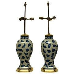 Pair of Chinese Export Butterfly Pattern Table Lamps