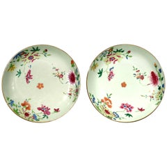 Pair of Chinese Export Celadon Porcelain Dishes, Qianlong Period (1736-1795)