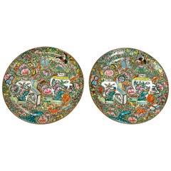 Pair of Chinese Export Famille Rose Urn & Garden Motif Plates
