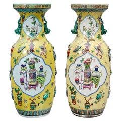 Pair of Chinese Famille Rose Enameled Porcelain Vases
