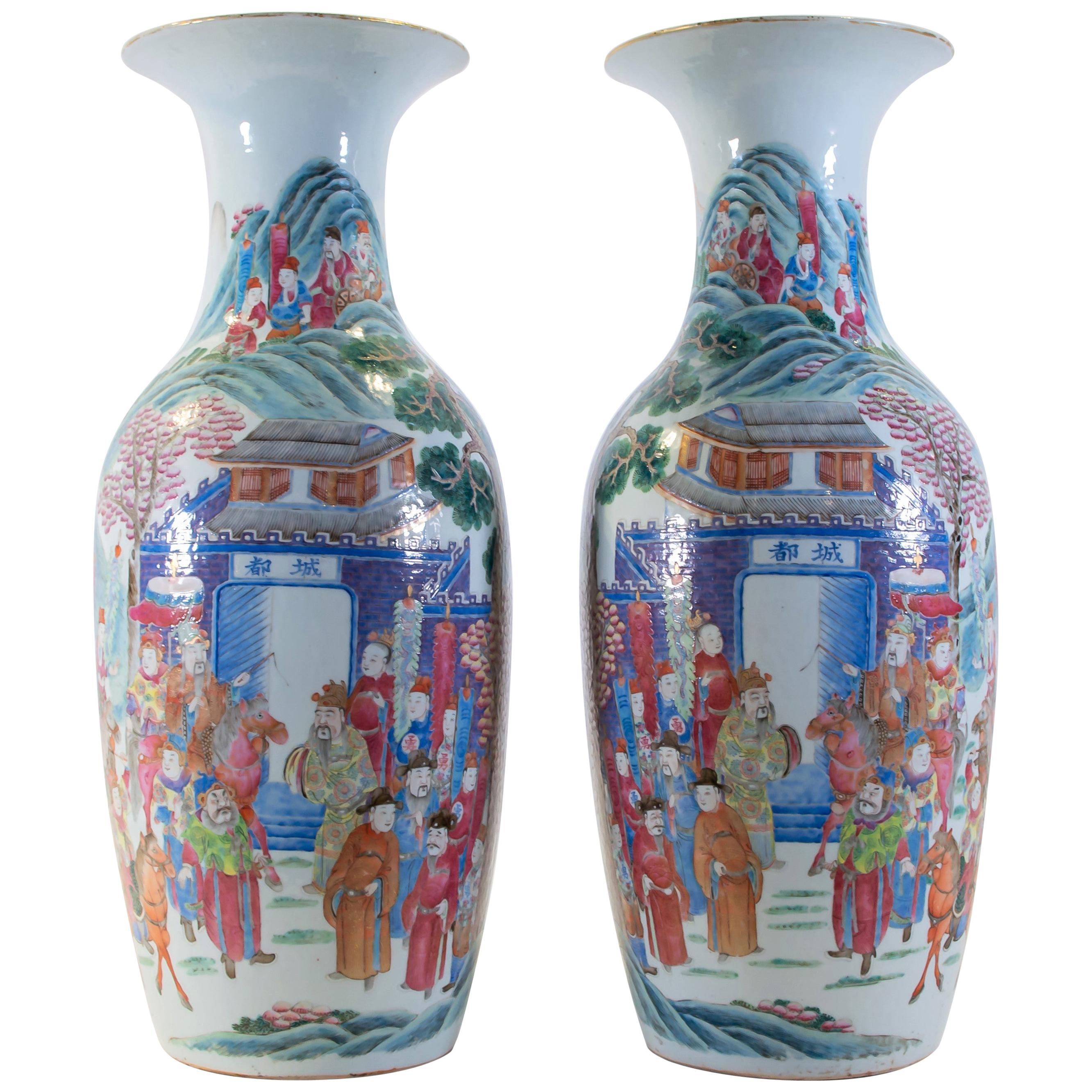 Pair of Chinese Famille Rose Hand Painted Vases with Emperor Scenes