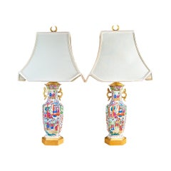 Pair of Chinese Famille Rose Mandarin Vases Lamps, Canton, Mounted as Lamps