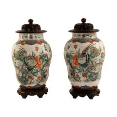 Pair of Chinese Famille Vases