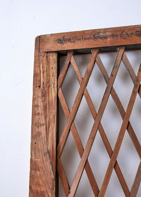 Pair of Chinese Geometric Lattice Window Panels For Sale 2