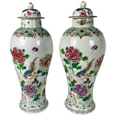 Pair of Chinese Porcelain Mantle Vases in the Famille Rose Palette