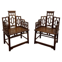 Pair of Chinese Hardwood Geometric Panel Armchairs, Mid-20th Century