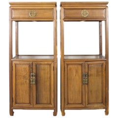 Pair of Chinese Hong-Mu Pedestal Cabinets