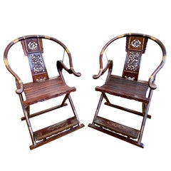 Pair of Chinese Rosewood Horseshoe Folding Chairs