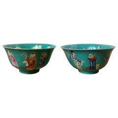 Pair of Chinese Jiaqing Famille Rose Turquoise Bowls, Hundred Boys Pattern