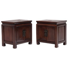 Pair of Chinese Low Banker's Chests, c. 1900