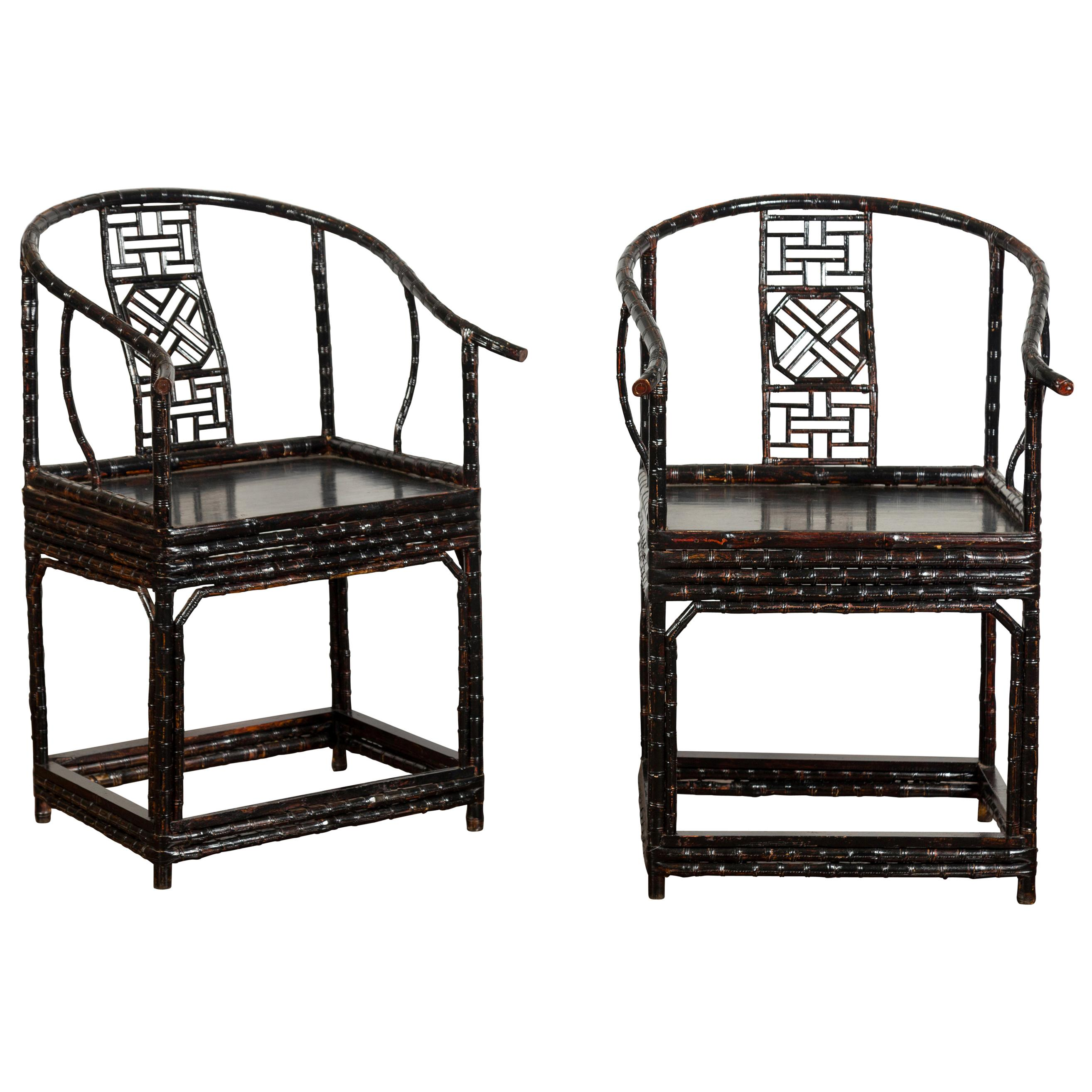 Pair of Chinese Ming Dynasty Style 1920s Horseshoe Back Bamboo Armchairs
