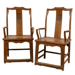 Pair of Chinese Ming Dynasty Style Elmwood Scholar' Armchairs with Rattan Seats