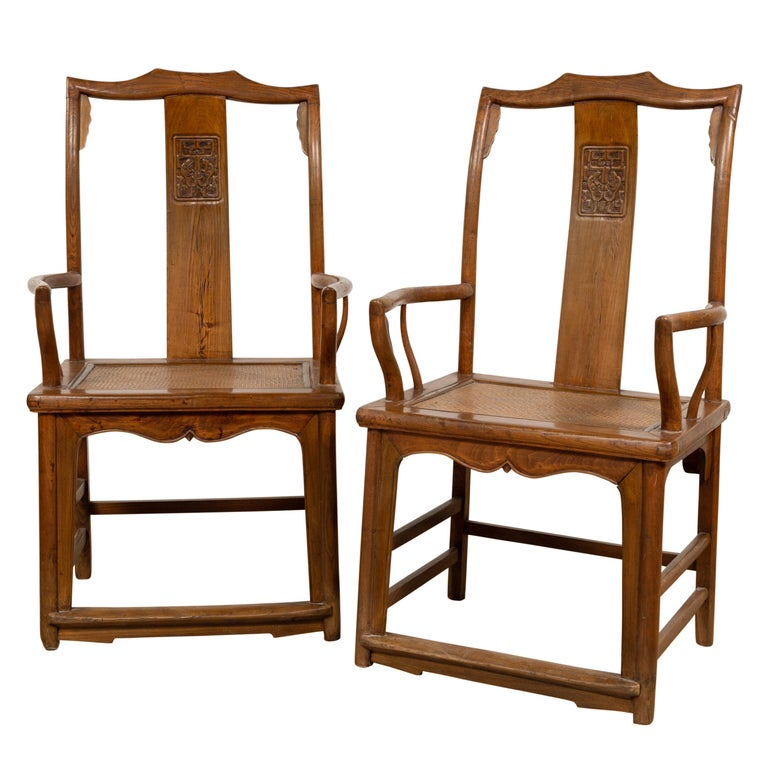 Pair of Chinese Ming Dynasty Style Elmwood Scholar' Armchairs with Rattan Seats For Sale